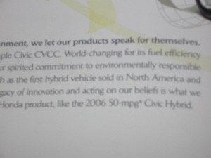 Civic Hybrid ad (detail)